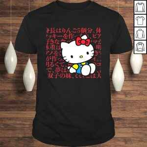 Funny Hello Kitty Kanji Japanese Biography tshirt